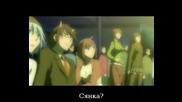 Yozakura Quartet Епизод 2 bg sub