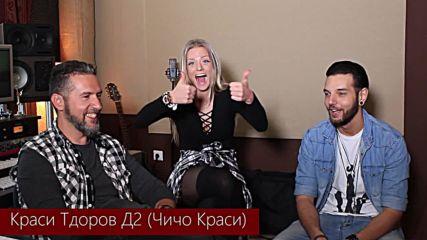 """Иван и Нади с първа авторска песен за сериала """"Не така, брат!"""""""