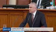 НС събра кворум в първия работен ден на депутатите след Великденска ваканция