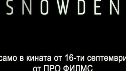 СНОУДЪН - филм на Оливър Стоун! Вижте истината за тайните служби от 16-ти септември в кината!