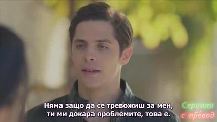 Черна любов Kara Sevda еп.7_1 Бг.суб.