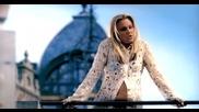 Kate Ryan - Desenchantee ( Високо Качество )