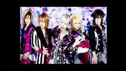 SuG - RomantiC