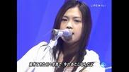 Yui - Life (music Station 2005.11.18)