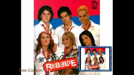 Непокорните - Rebelde - Este Corazon ( Това сърце ) ... ( Hq - Звук )