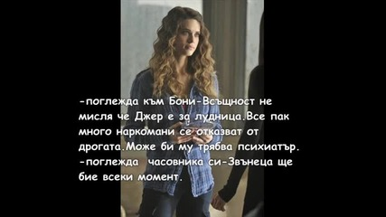 Memories of Damon-1 episode!