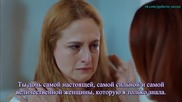 Войната на розите - еп.47 (rus subs - Güllerin savaşı 2015)