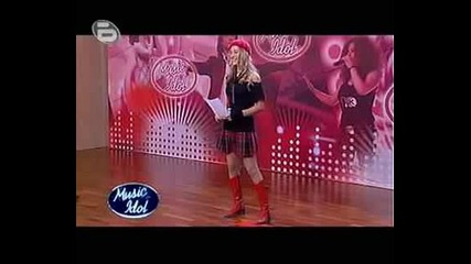 Music Idol 3 - Стриптийз На Соня Васи