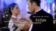 Романтични преживявания-финалът,бг Аудио (1999)/мексико/ Запис 2014 Рила тв