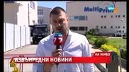 Вчерашните събития разиграли се в ТВ7 - Господари на ефира (30.04.2015)