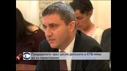 Продадените чрез цесии депозити в КТБ няма да са гарантирани