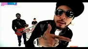NEW! Gym Class Heroes Feat. The-Dream - Cookie Jar (ВИСОКО КАЧЕСТВО)