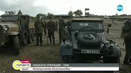 Невиждана по мащаб историческа възстановка във Велико Търново