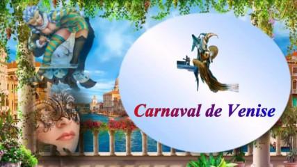 Карнавал във Венеция! ... ...