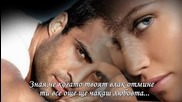 Alias - Waiting for Love Превод
