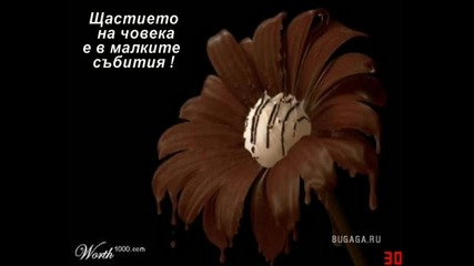Гръцка Песен - Вярвай в Мечтите си!