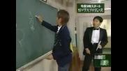 Nobuta Wo Produce Special Part 1 - Yamapi