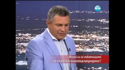 Много ли са съветниците на служебния министър-председател - Часът на Милен Цветков (22.08.2014г.)