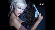 Андреа - Любовник