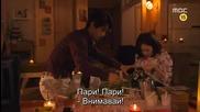Бг субс! Sly and Single Again ( Cunning Lady ) / Необвързана и хитра (2014) Епизод 11 Част 2/2