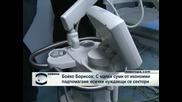 Борисов: С малки суми от икономии ще бъдат подпомогнати всички сектори (видео)