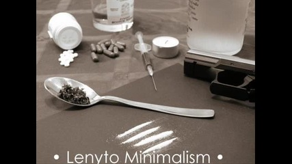 • Наркоманския трак на Ben Lb •