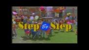 Стъпка по Стъпка - С2 Е21 Bg Audio