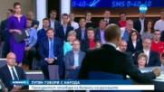 Путин отговаря на въпроси на жителите на Русия