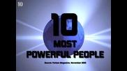Топ 10-те най-влиятелни хора в света