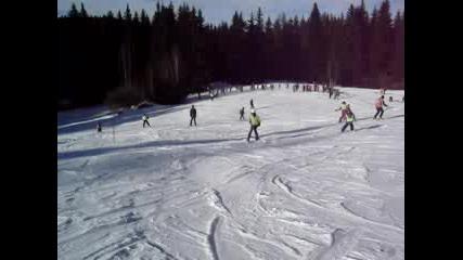 Ски2008 - Катрина
