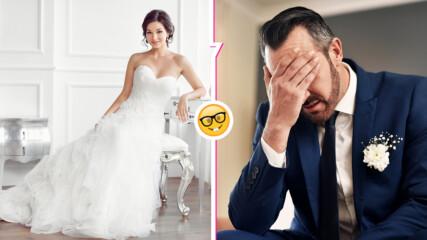 Ако скоро ви предстои сватба, не подценявайте тези неща, за да нямате главоболия след това