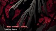 Soul Eater Ep 22 [bg sub] Hq