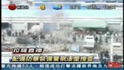 Тибет - Полицейски Сблъсаци С Демонстранти