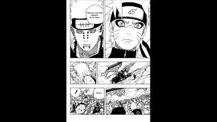 Naruto Shippuuden Manga 430 На Български