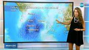 Прогноза за времето (29.09.2018 - обедна емисия)
