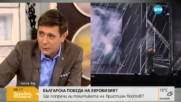"""Драго Драганов: Кристиан се превърна в сензацията на """"Евровизия"""" 2017"""