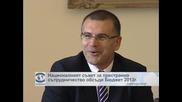 Социалните партньори обсъждаха бюджета