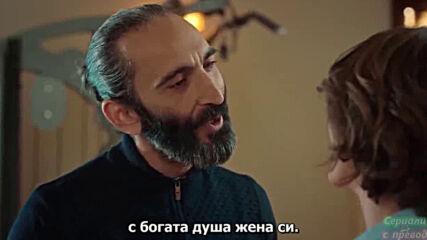 Семейство Боран- сезон 3, еп.83