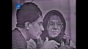 Българският Тв мюзикъл Козя пътека (1972) по Йордан Радичков с Парцалев, Вачков, Калоянчев [част 2]