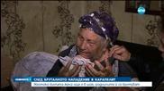 Мъж, нападнал и изнасилил възрастна жена - все още на свобода