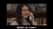 Kimi Wa Petto - Моят домашен любимец - Еп. 10 2/2 - Бг Суб - Високо Качество