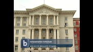 България стана част от маршрут за тоталитарен туризъм - 02.06.2012