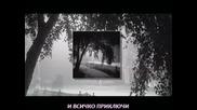 [превод] Нямаш право / Giorgos Giannias - Den exeis to dikaioma