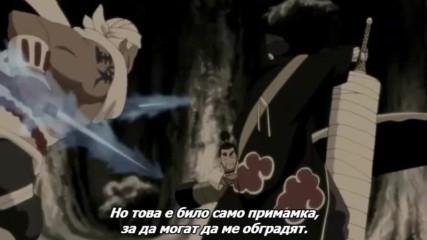 Naruto Shippuuden - 206 [ Bg Subs ] Високо Качество