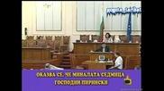 Депутат С Колело - Господари На Ефира 02.06.2008