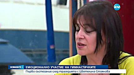 Емоционално участие за българския ансамбъл по художествена гимнастика