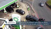 Великобритания ще прекрати дейстието на закона за конкуренцията, за да овладее кризата с горивата