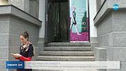 Списание EVA с изложба за събиране на средства за прегледи за рак на гърдата