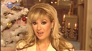 Toni Dacheva - Kukla (official Video)