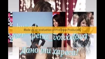 За конкурса на petia voivodova